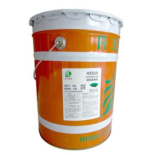 碳氢清洗剂HD