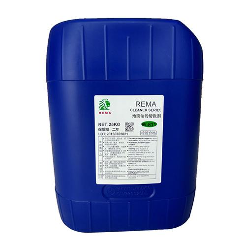 水性防锈清洗剂W-892