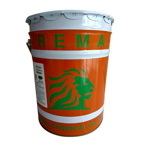 诺而曼(REMA)纯油性切削液MS系列