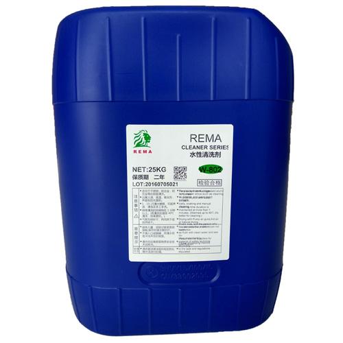 诺而曼(REMA) 水性超声波清洗剂W-802
