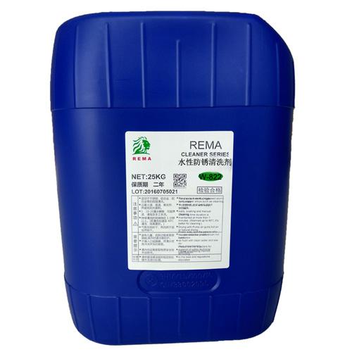 水性防锈清洗剂W-822