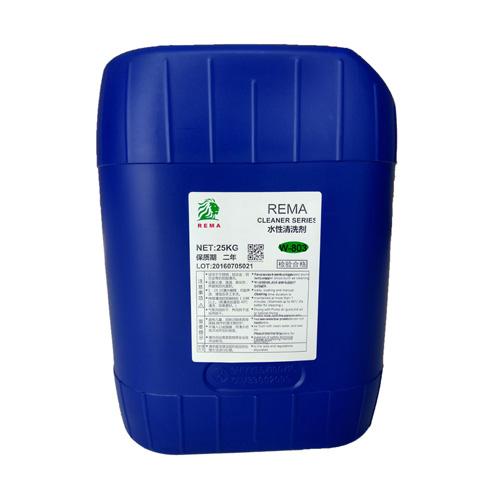 诺而曼(REMA) 多用途清洗剂W-808