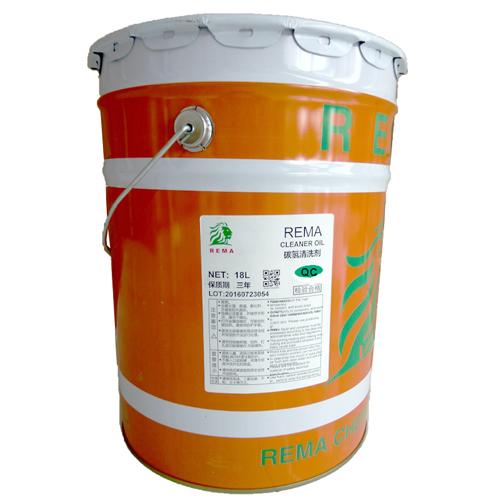 碳氢清洗剂QC