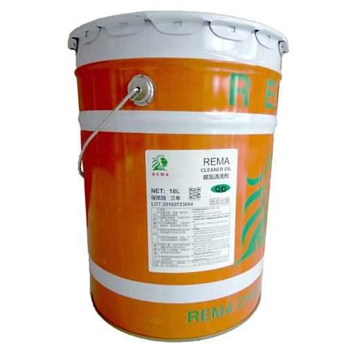 碳氢清洗剂QD