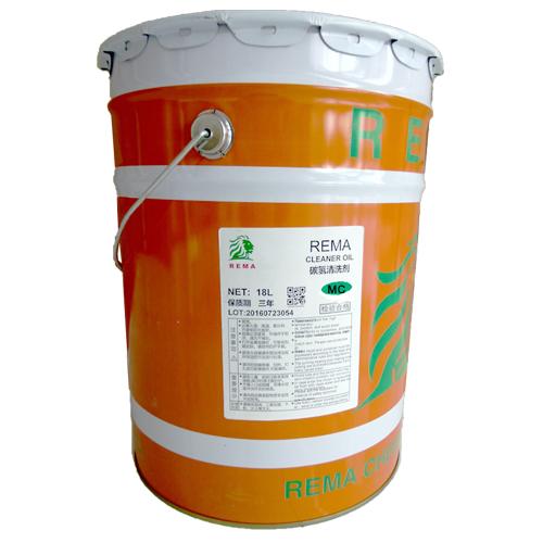 碳氢清洗剂MC