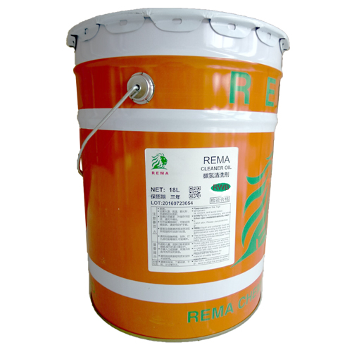 脱水碳氢清洗剂RWB