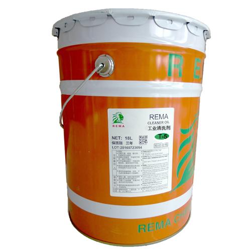 工业清洗剂T-5